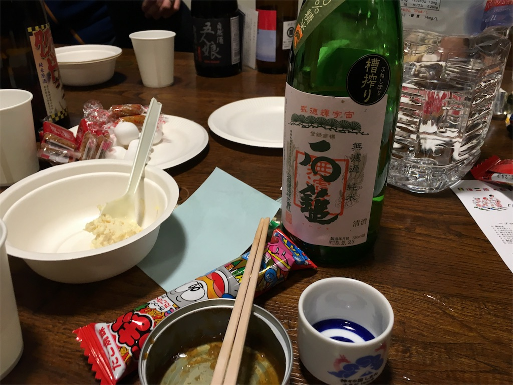 f:id:utakoya-ry88:20160229185539j:image