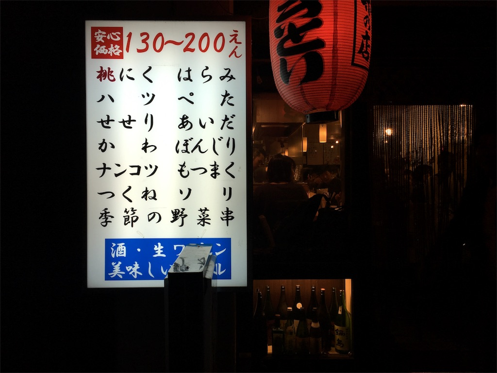 f:id:utakoya-ry88:20160229190451j:image