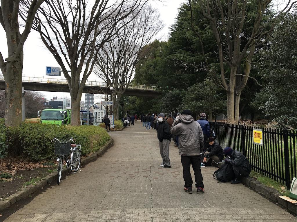 f:id:utakoya-ry88:20160313233820j:image
