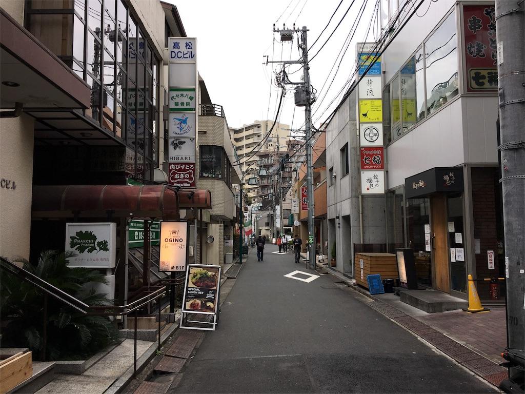 f:id:utakoya-ry88:20160313234045j:image