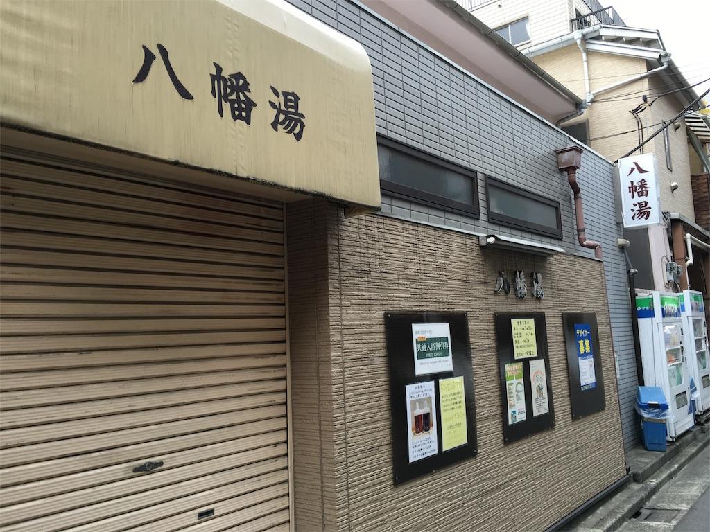 f:id:utakoya-ry88:20160313234108j:image