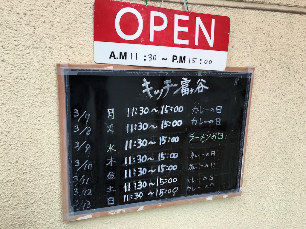 f:id:utakoya-ry88:20160313234218j:image