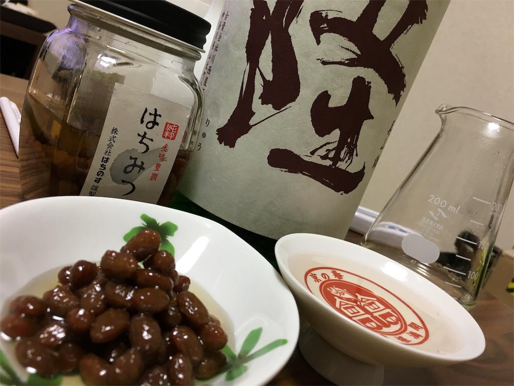 f:id:utakoya-ry88:20160314000028j:image