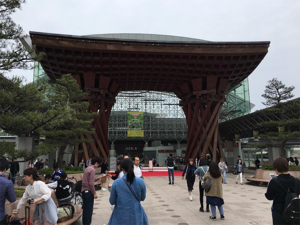 f:id:utakoya-ry88:20160531164533j:image