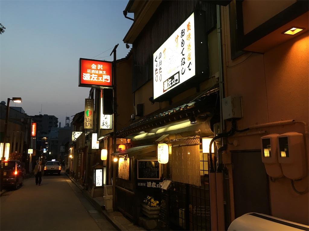 f:id:utakoya-ry88:20160531171455j:image