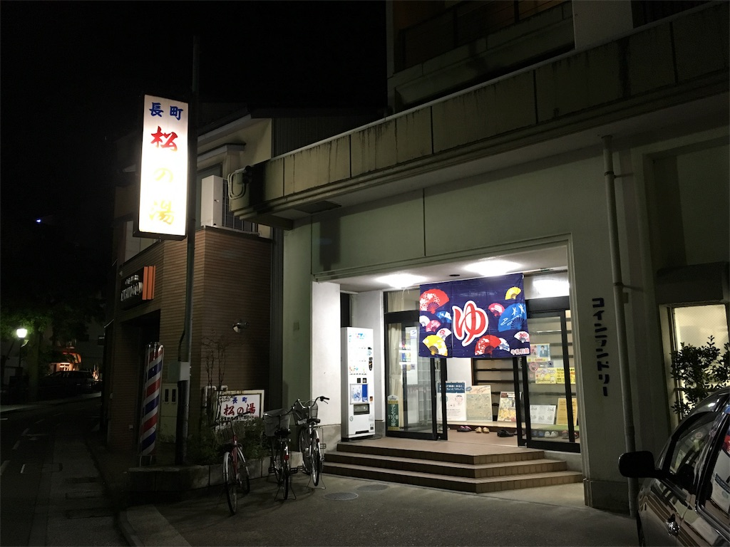 f:id:utakoya-ry88:20160531174403j:image
