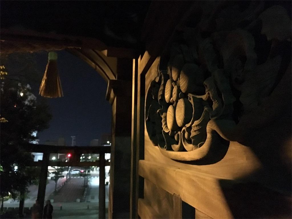 f:id:utakoya-ry88:20160531174651j:image