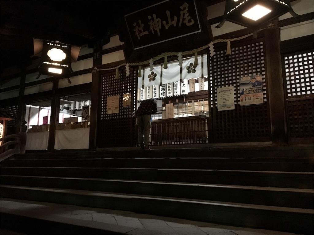 f:id:utakoya-ry88:20160531174728j:image