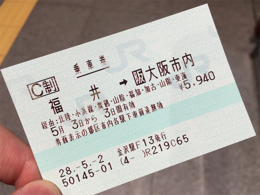 f:id:utakoya-ry88:20160531175424j:image