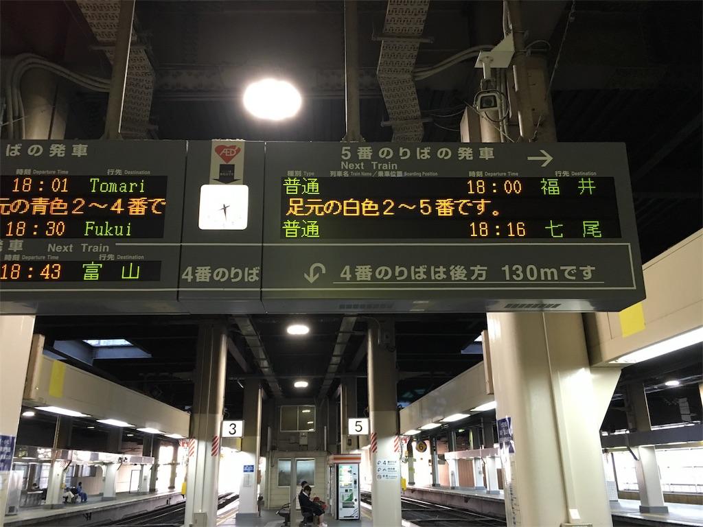 f:id:utakoya-ry88:20160531175527j:image