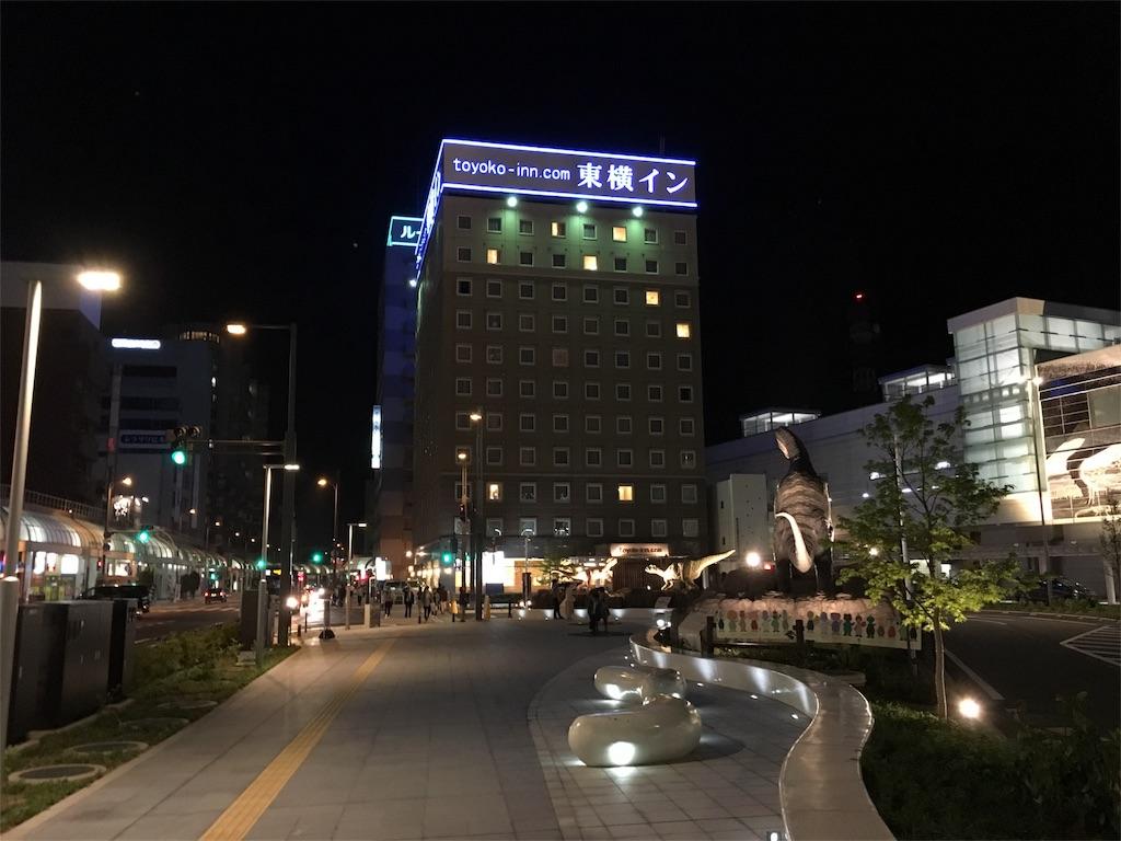 f:id:utakoya-ry88:20160531180448j:image