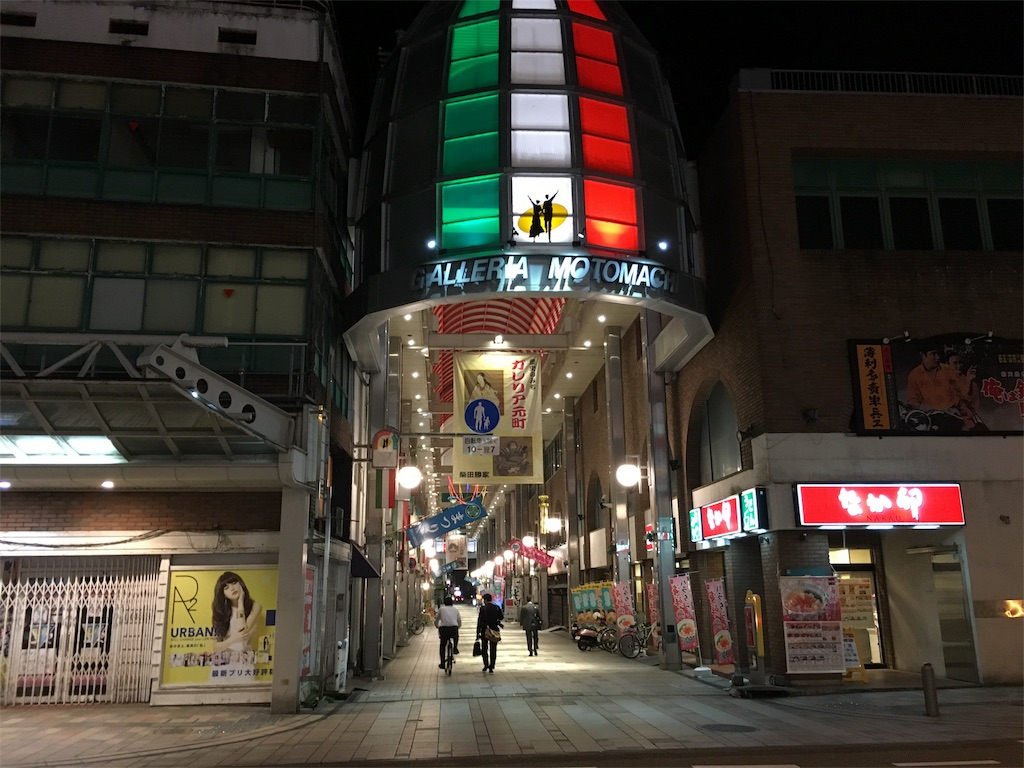 f:id:utakoya-ry88:20160531180841j:image
