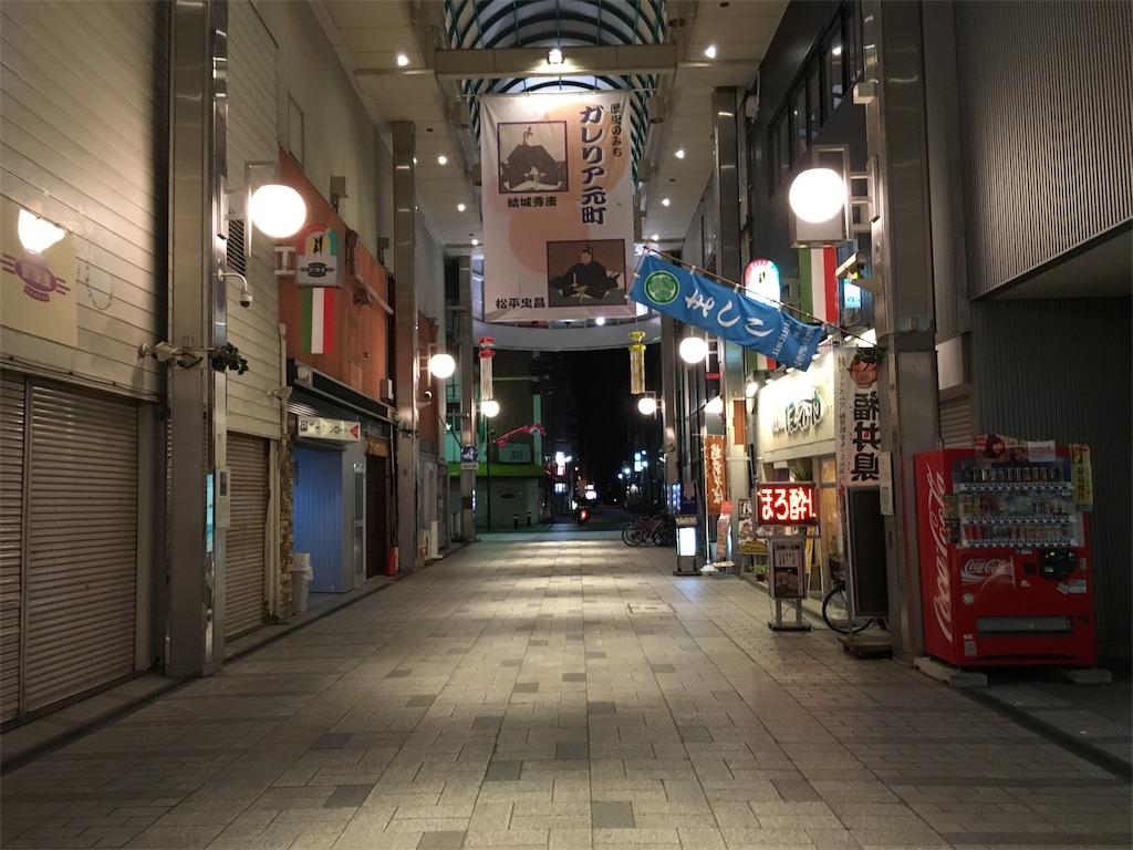 f:id:utakoya-ry88:20160531180937j:image