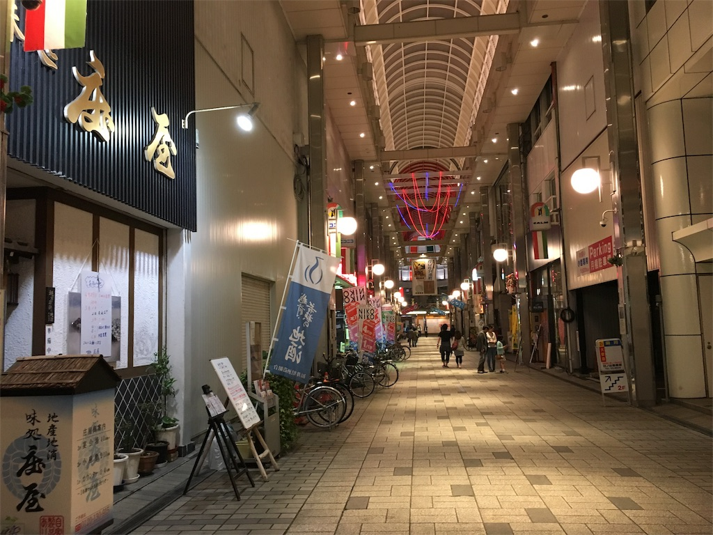 f:id:utakoya-ry88:20160531181008j:image