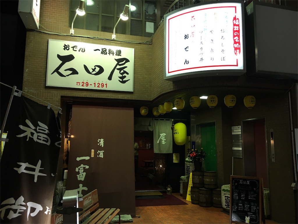 f:id:utakoya-ry88:20160531181256j:image