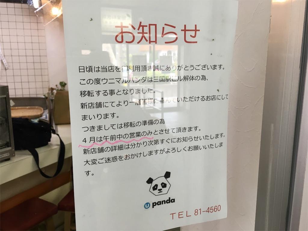 f:id:utakoya-ry88:20160531183540j:image