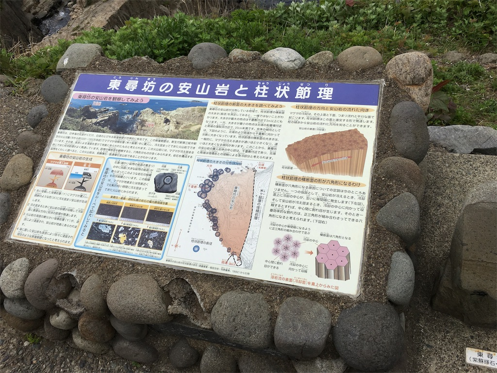 f:id:utakoya-ry88:20160531184639j:image
