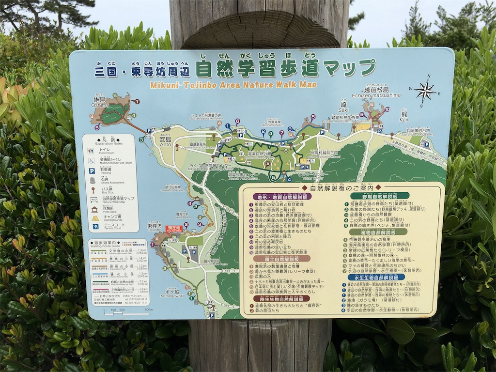 f:id:utakoya-ry88:20160531185001j:image