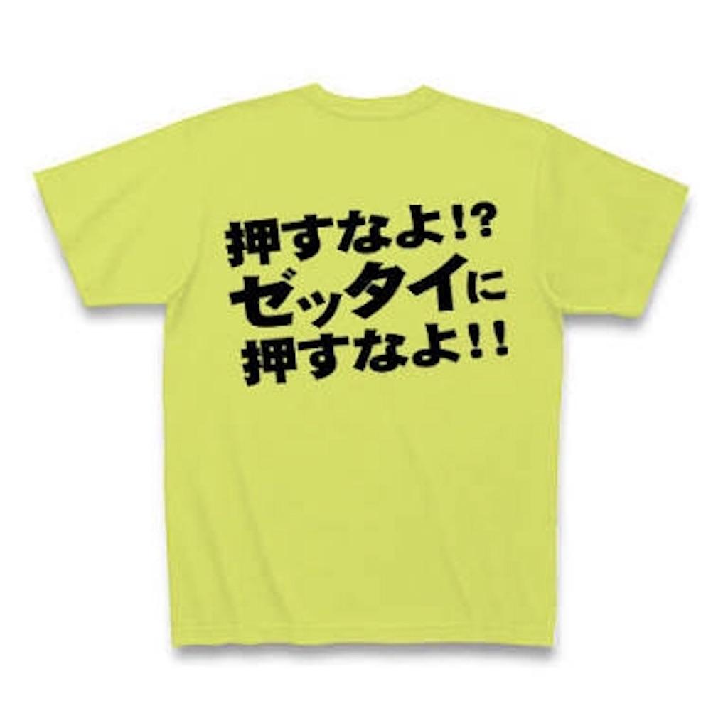 f:id:utakoya-ry88:20160531185536j:image