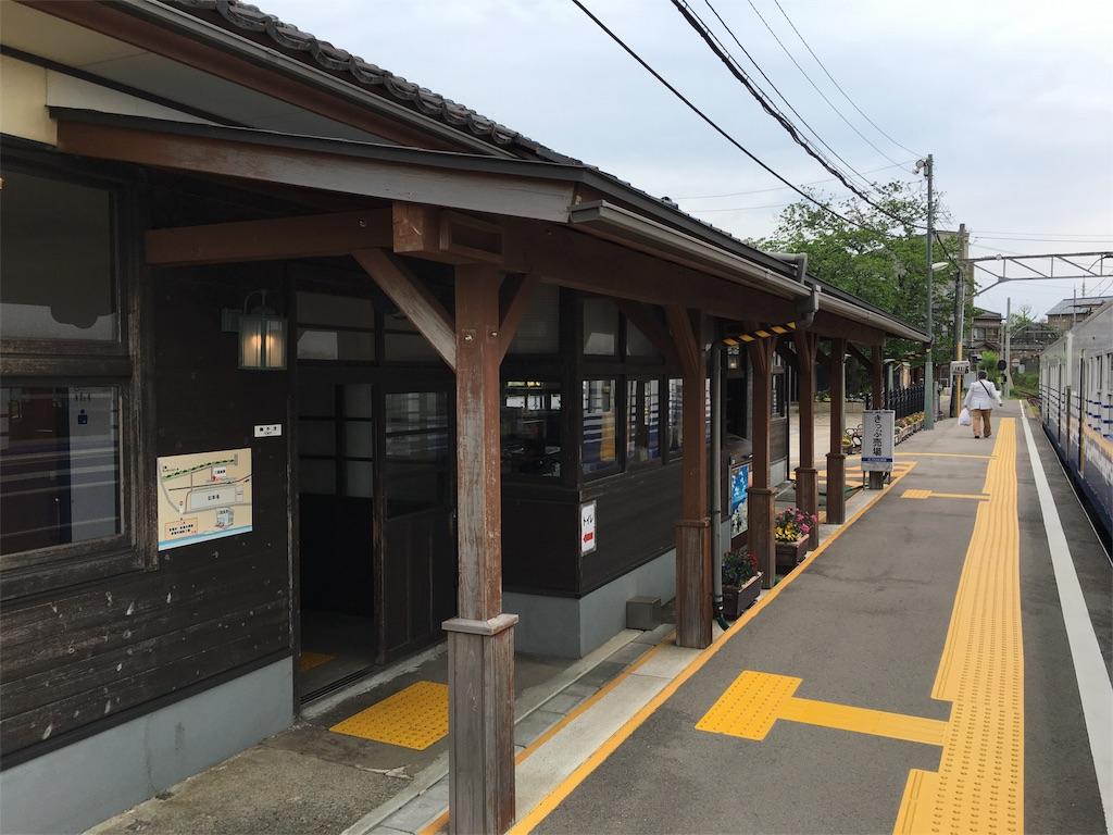 f:id:utakoya-ry88:20160531185821j:image