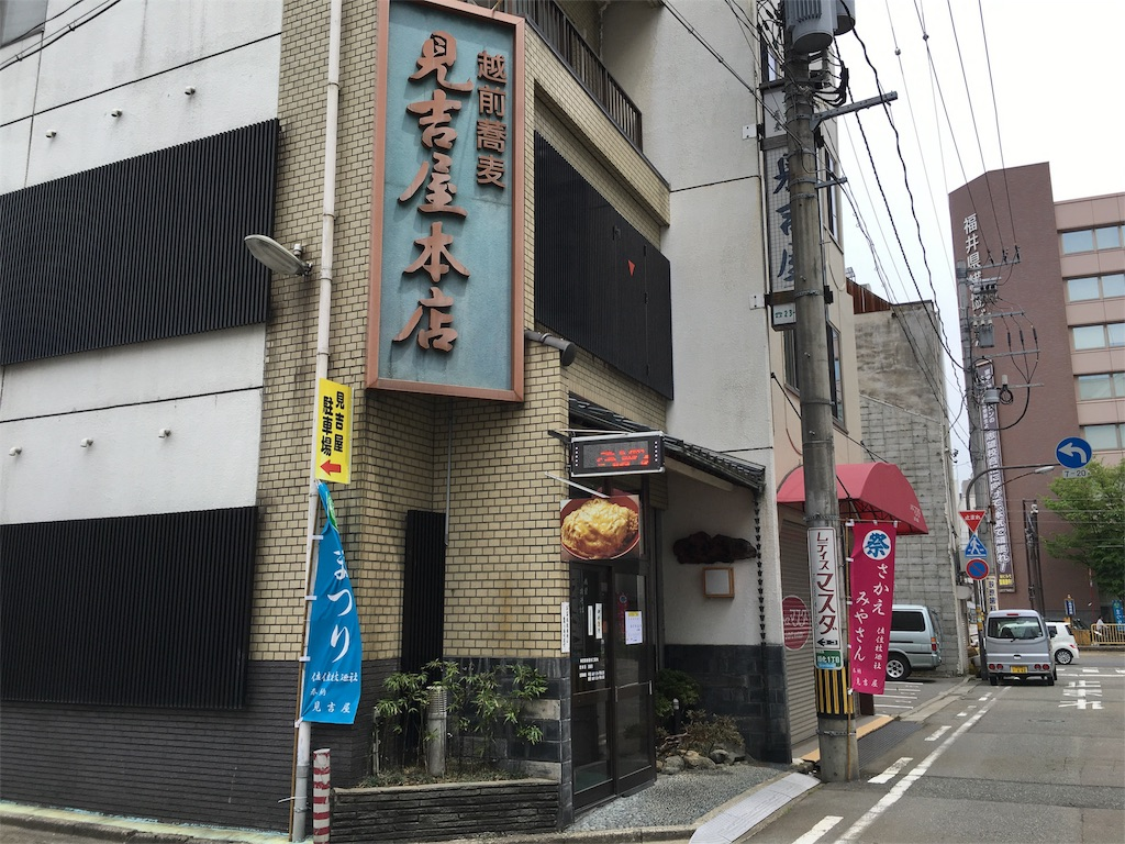 f:id:utakoya-ry88:20160531190454j:image