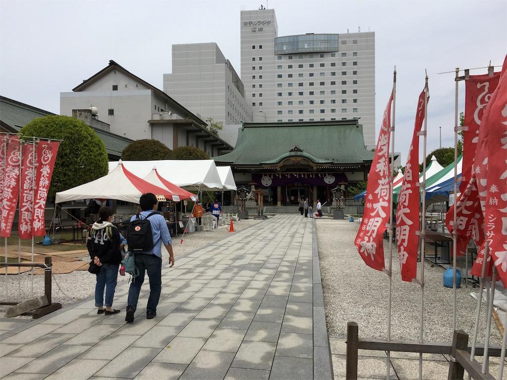 f:id:utakoya-ry88:20160531190902j:image