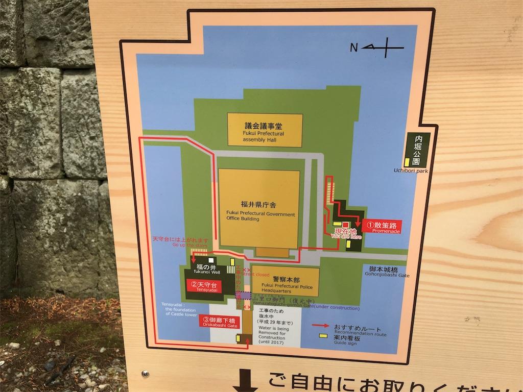 f:id:utakoya-ry88:20160531192031j:image