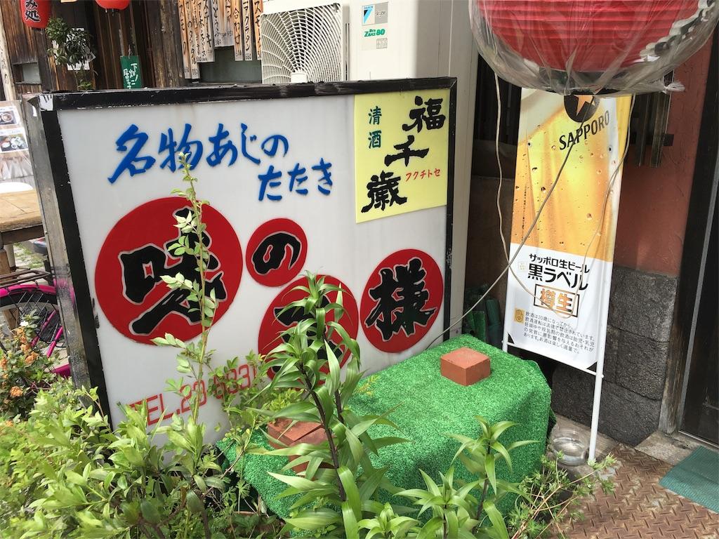 f:id:utakoya-ry88:20160531192139j:image