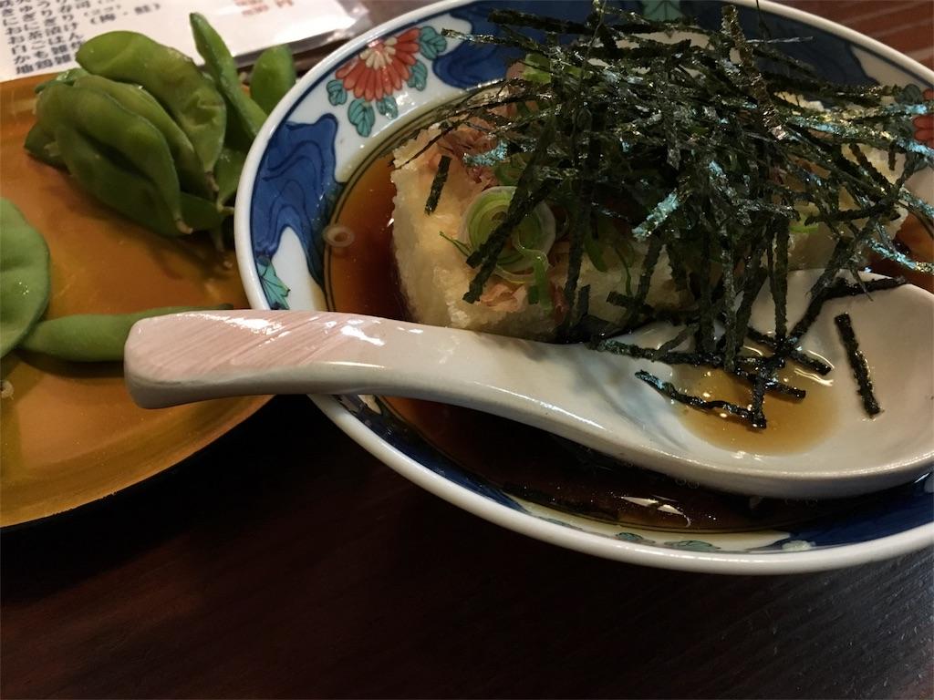 f:id:utakoya-ry88:20160531193310j:image