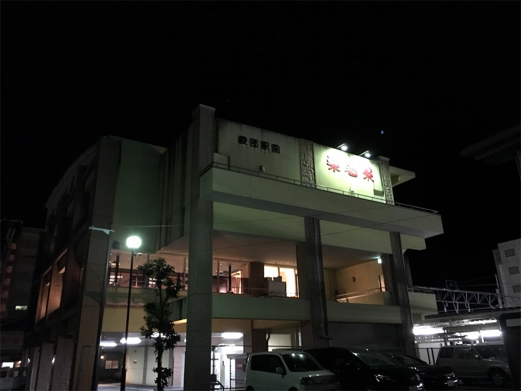 f:id:utakoya-ry88:20160531193529j:image