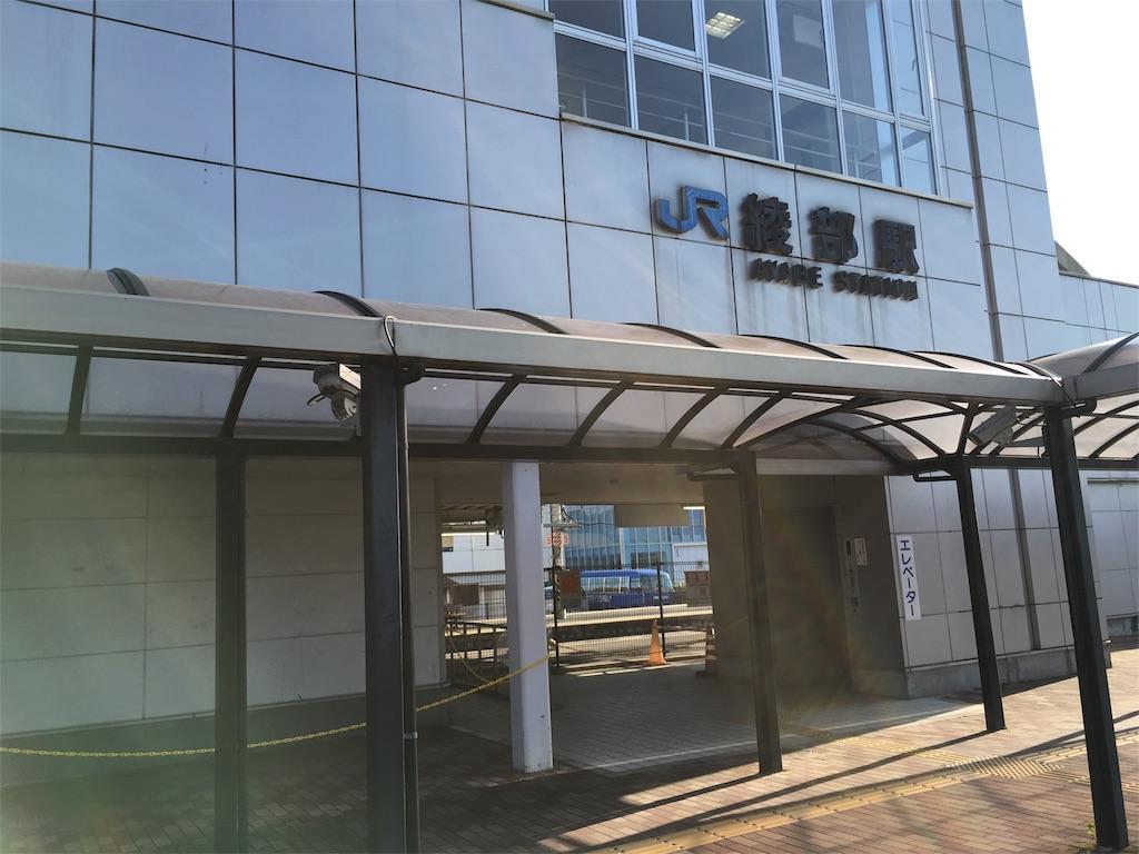f:id:utakoya-ry88:20160531225733j:image