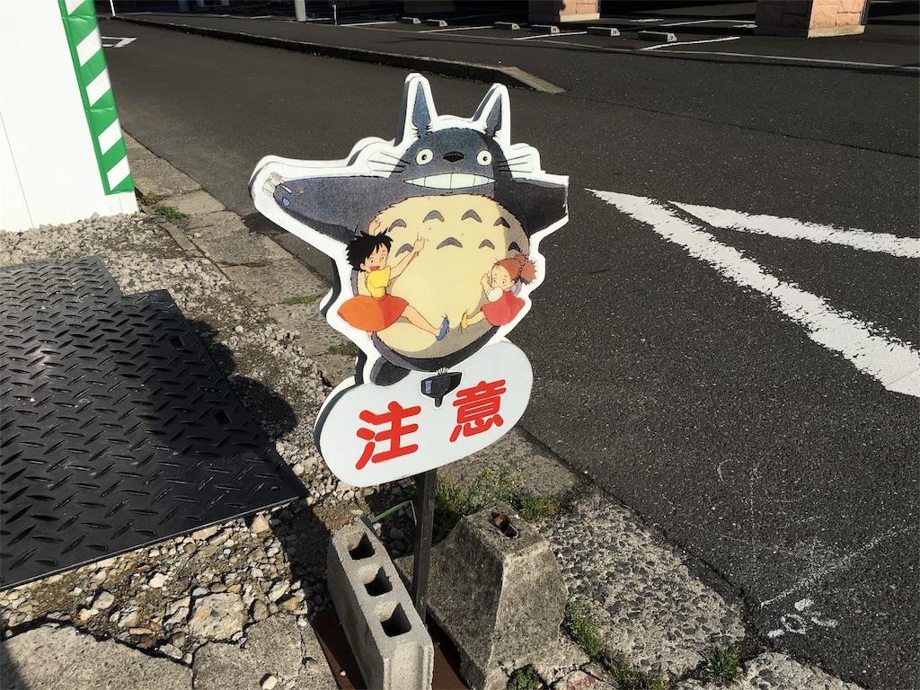 f:id:utakoya-ry88:20160531225850j:image