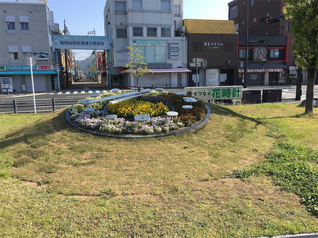 f:id:utakoya-ry88:20160531230118j:image