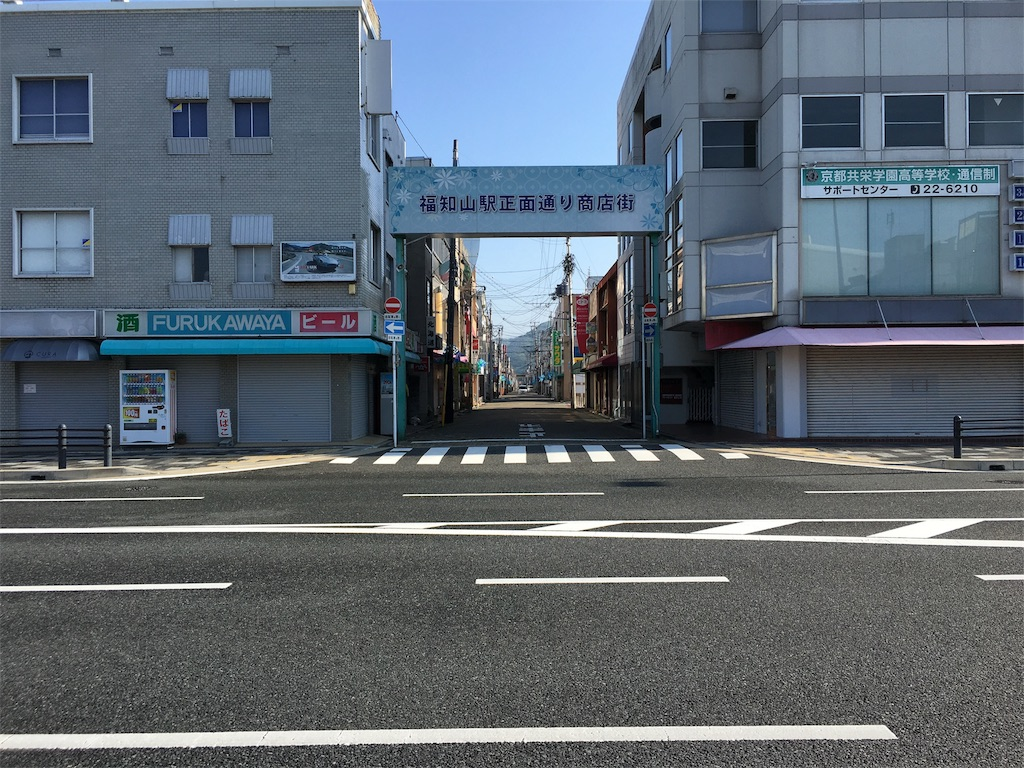 f:id:utakoya-ry88:20160531230140j:image