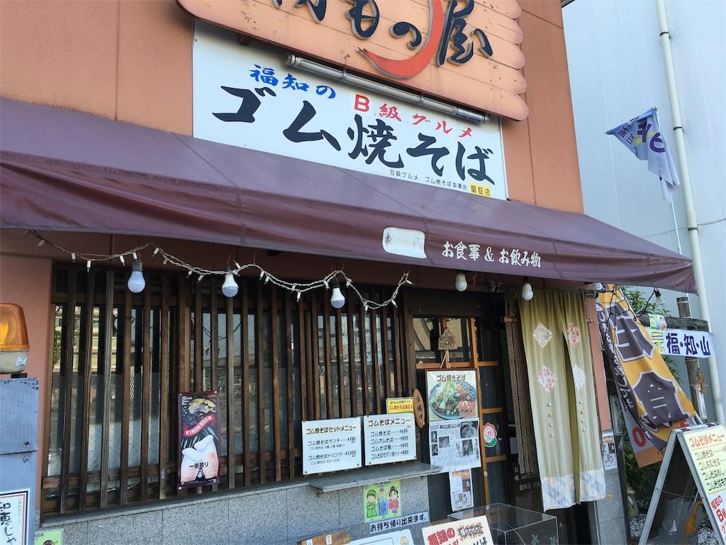 f:id:utakoya-ry88:20160531230203j:image