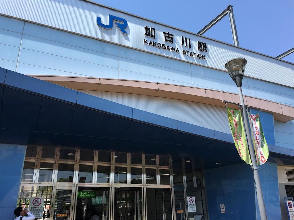 f:id:utakoya-ry88:20160531233851j:image