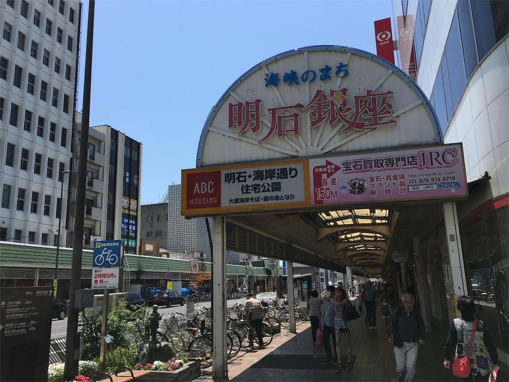 f:id:utakoya-ry88:20160531234215j:image