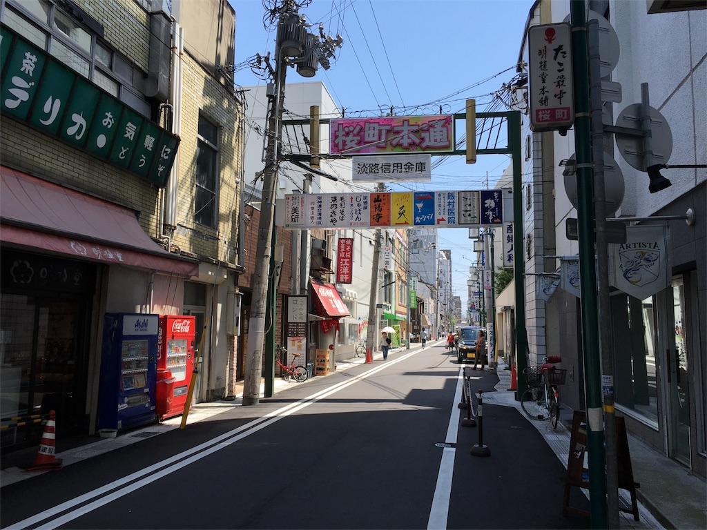 f:id:utakoya-ry88:20160531234721j:image