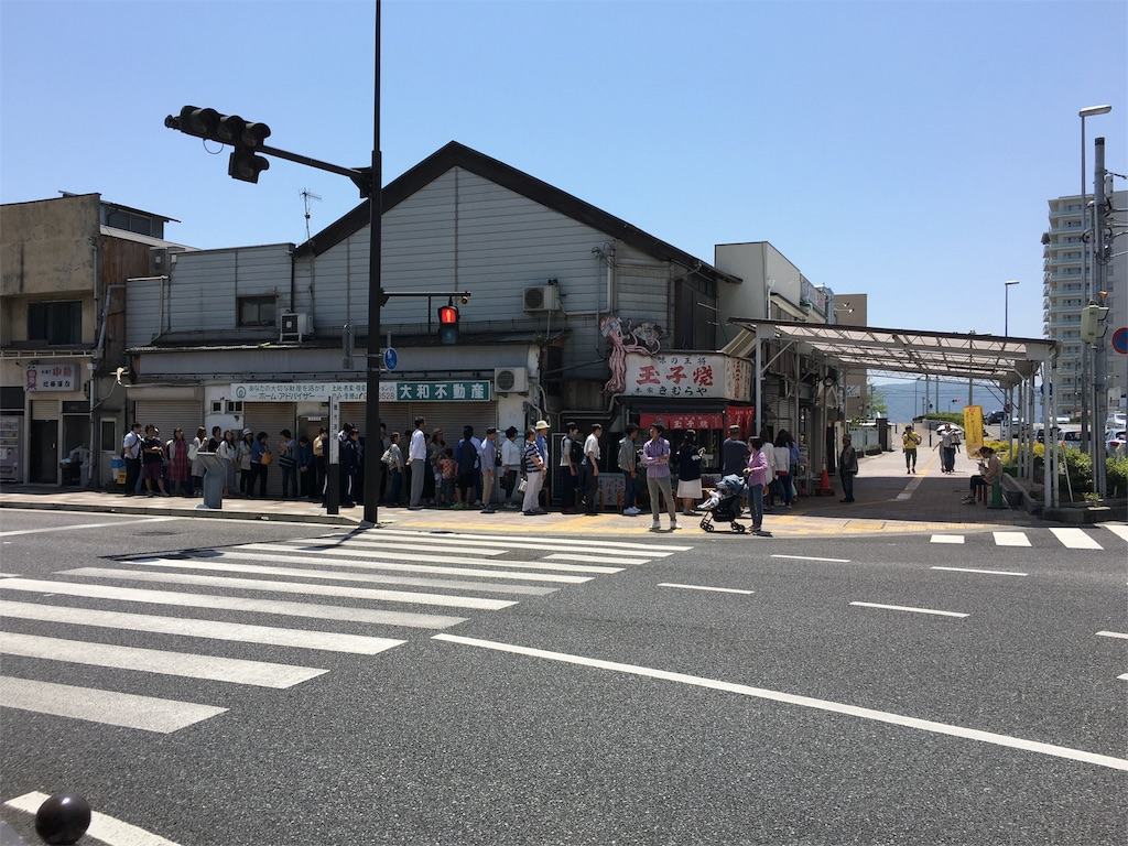 f:id:utakoya-ry88:20160531235123j:image