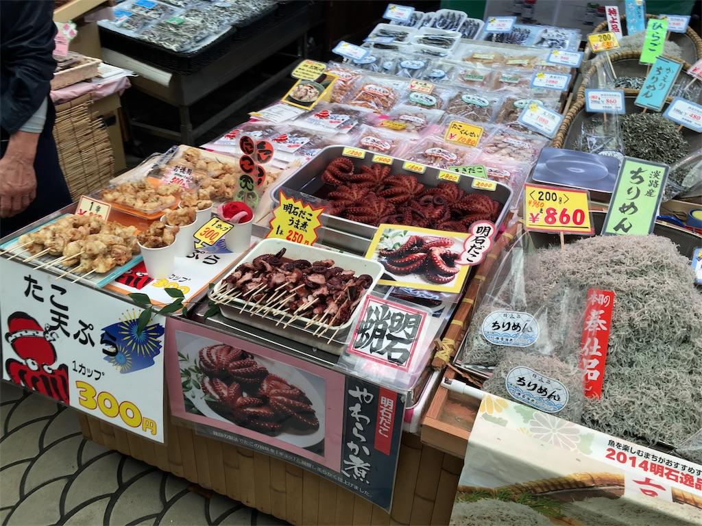 f:id:utakoya-ry88:20160531235452j:image