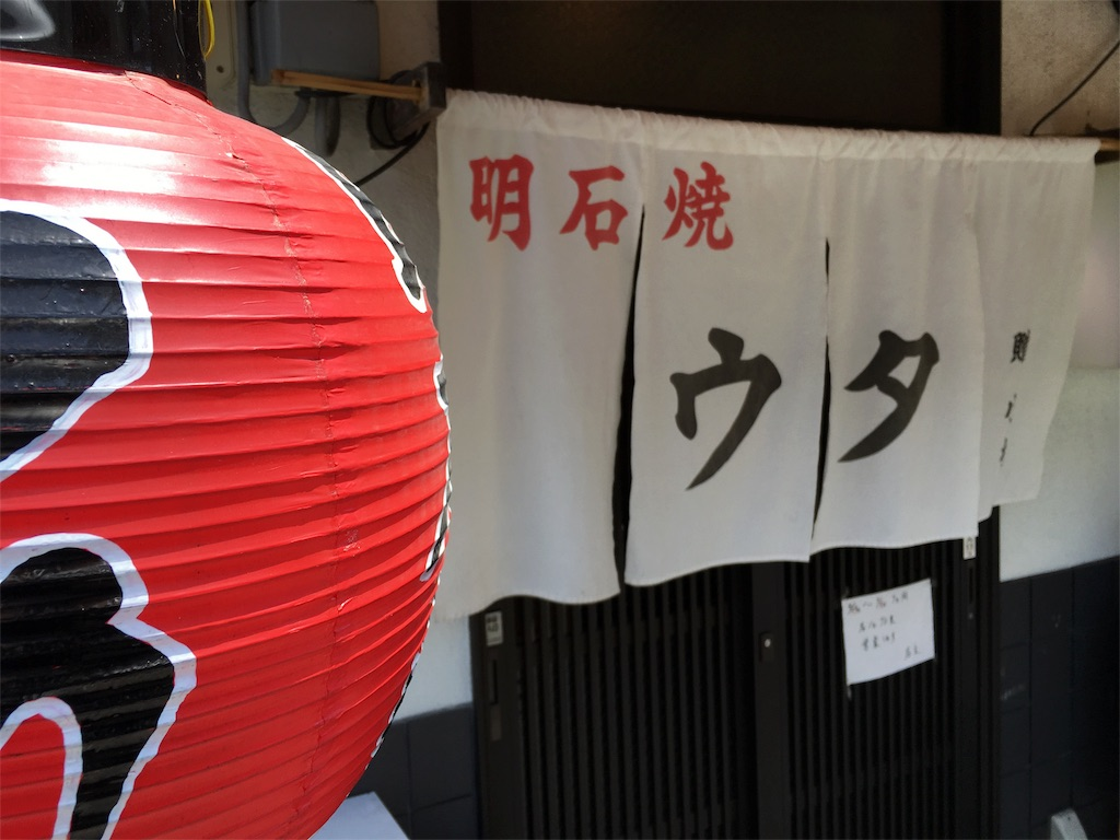 f:id:utakoya-ry88:20160531235823j:image
