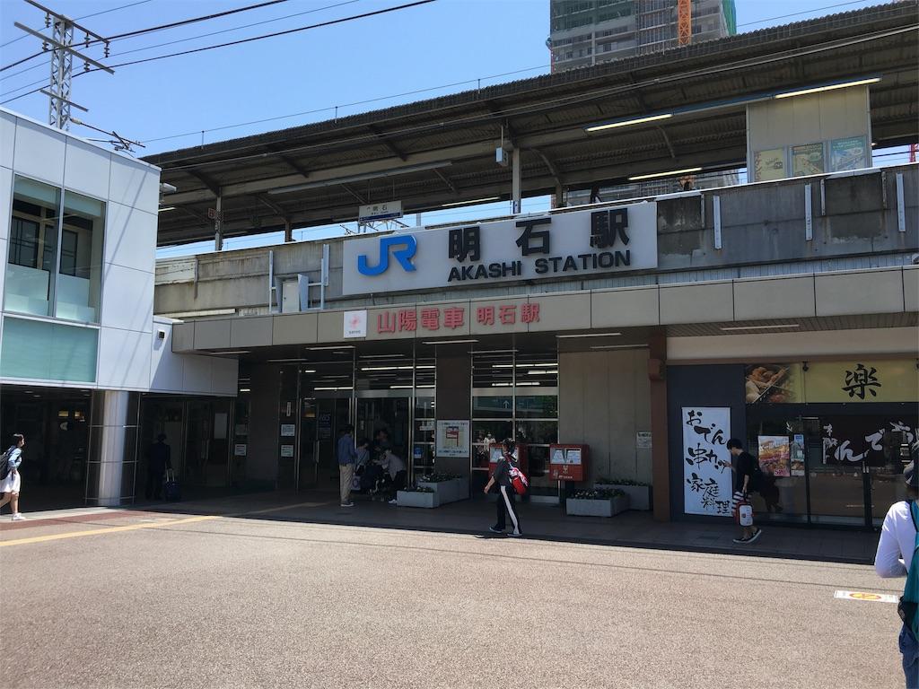 f:id:utakoya-ry88:20160601003628j:image