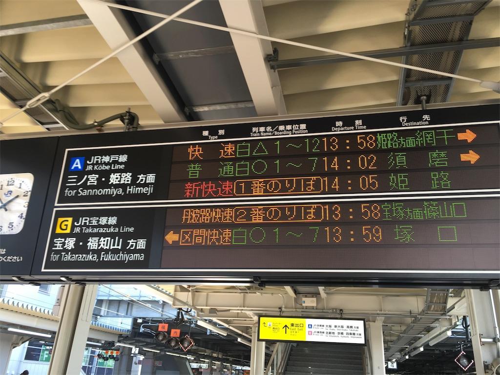 f:id:utakoya-ry88:20160601003838j:image