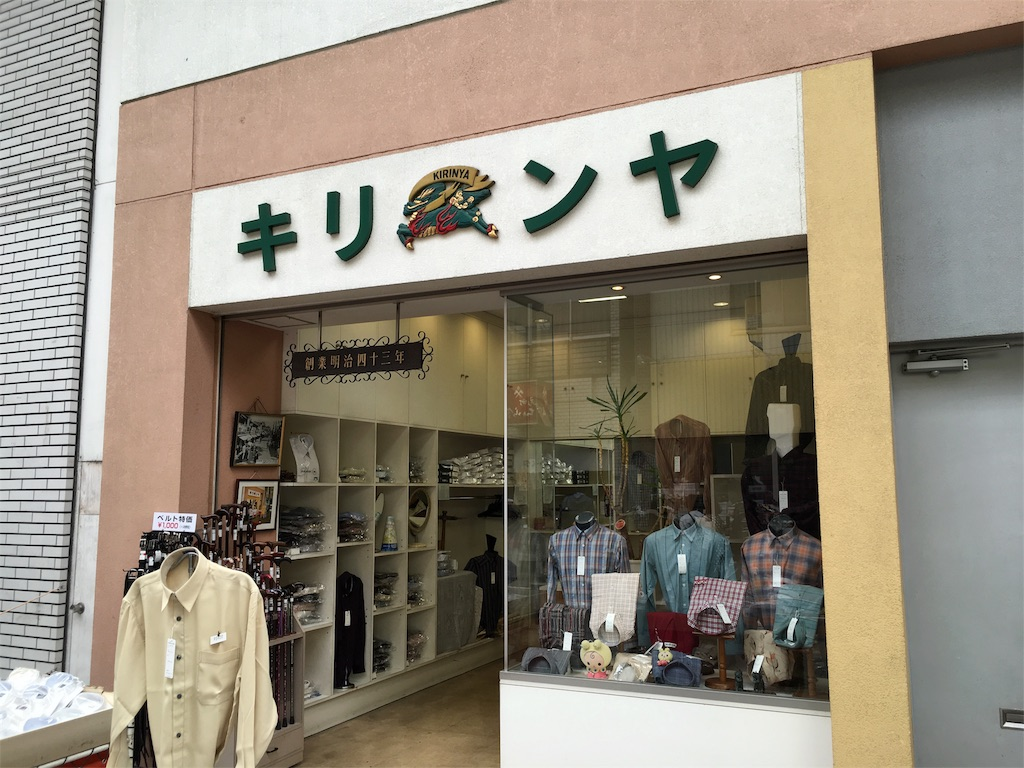 f:id:utakoya-ry88:20160601145409j:image