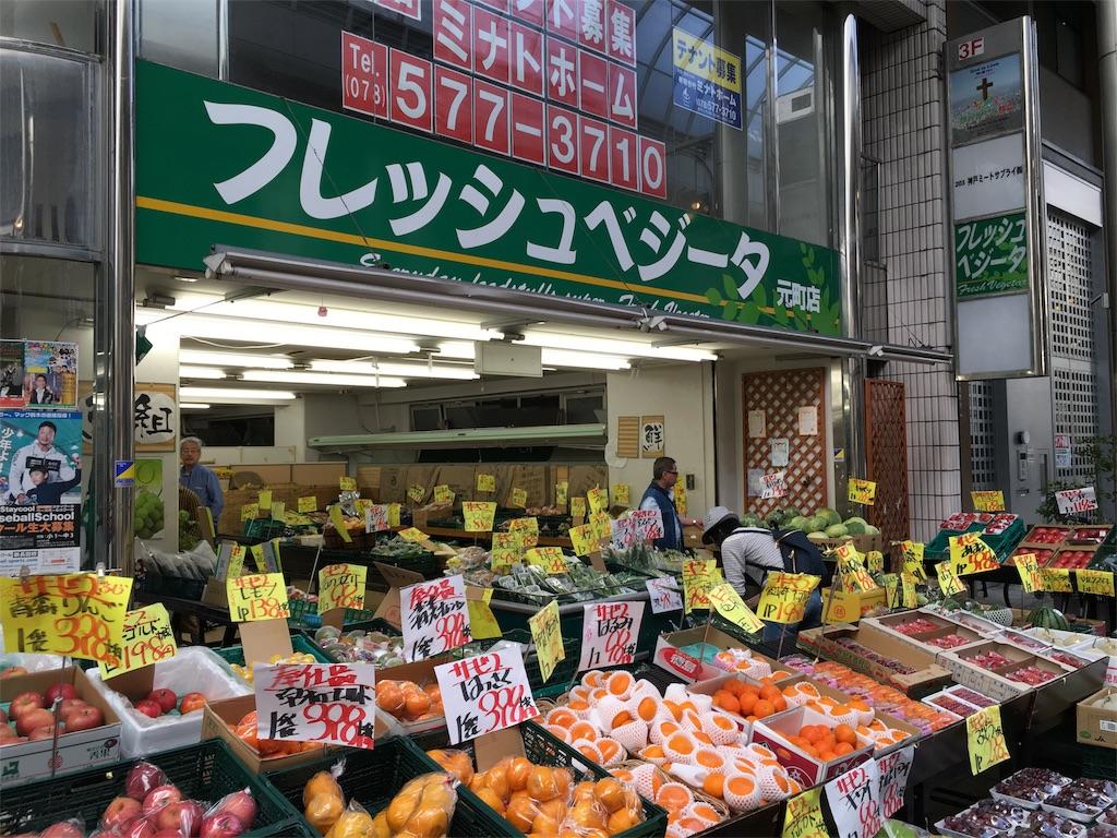 f:id:utakoya-ry88:20160601145451j:image