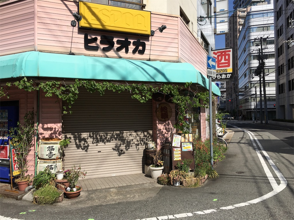 f:id:utakoya-ry88:20160601145555j:image