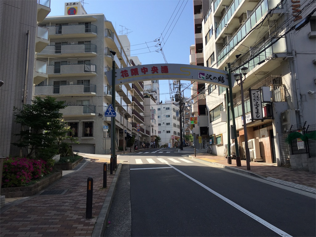 f:id:utakoya-ry88:20160601145815j:image