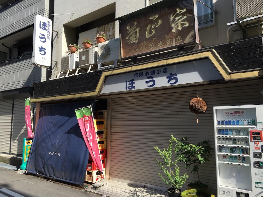 f:id:utakoya-ry88:20160601145838j:image
