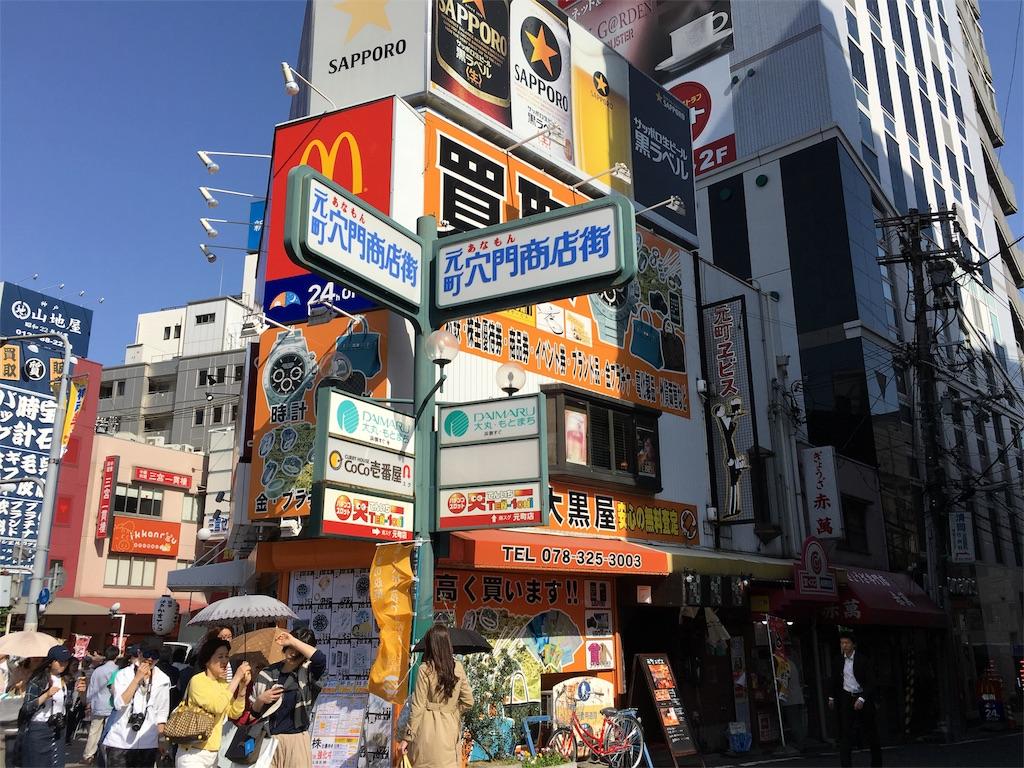 f:id:utakoya-ry88:20160601150307j:image