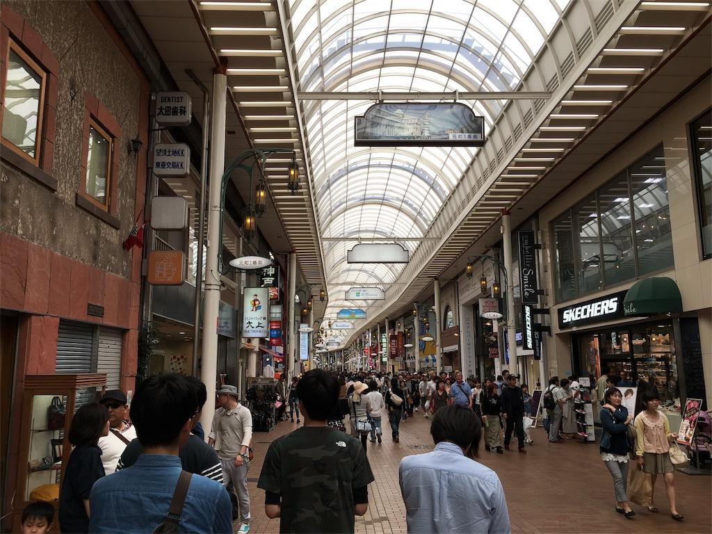 f:id:utakoya-ry88:20160601150345j:image